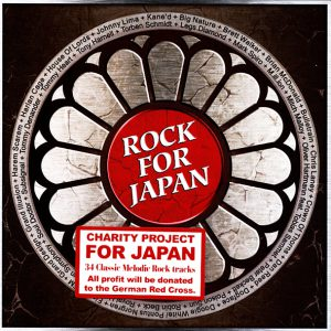 Rock for japan 2011
